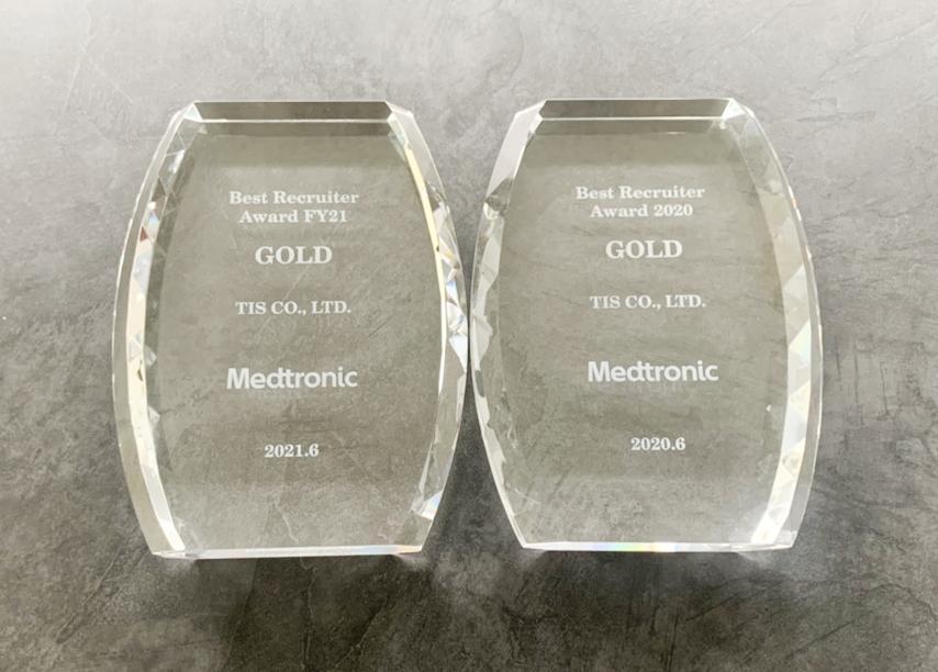 2021年度日本メドトロニック社主催エージェントアワード 2年連続ゴールド受賞