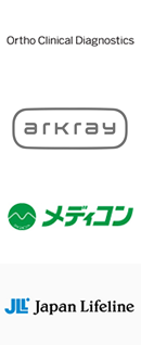 ピックアップ求人 企業ロゴ6
